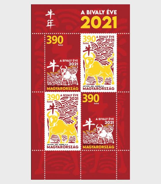 Chinese Horoscope - 2021 Year of the Ox - Miniature Sheet