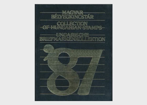 Special Offer - 30% discount 1987 Yearbook Black - Collectibles