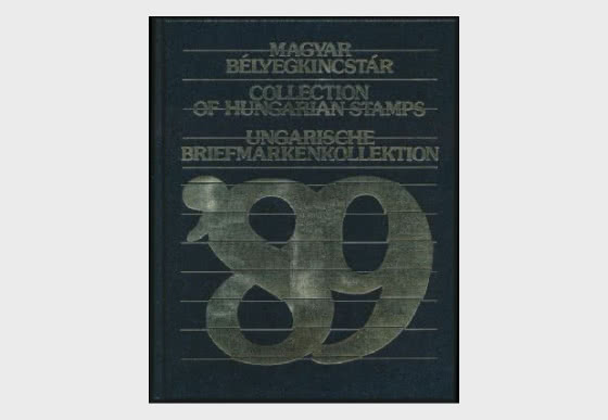 Special Offer - 30% discount 1989 Yearbook Black - Collectibles