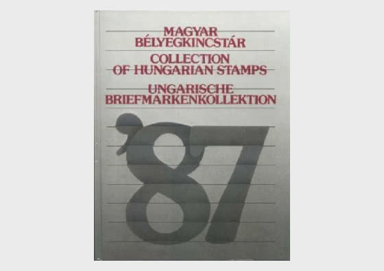 Special offer - 30% discount 1987 Yearbook Grey - Collectibles