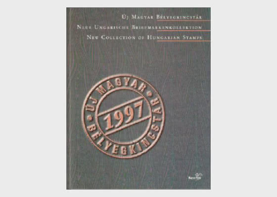 Special offer - 30% discount 1997 Yearbook Black - Collectibles