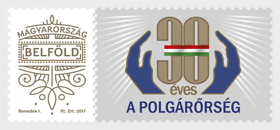 The Hungarian Civil Guard Association Is 30 Years Old - Set