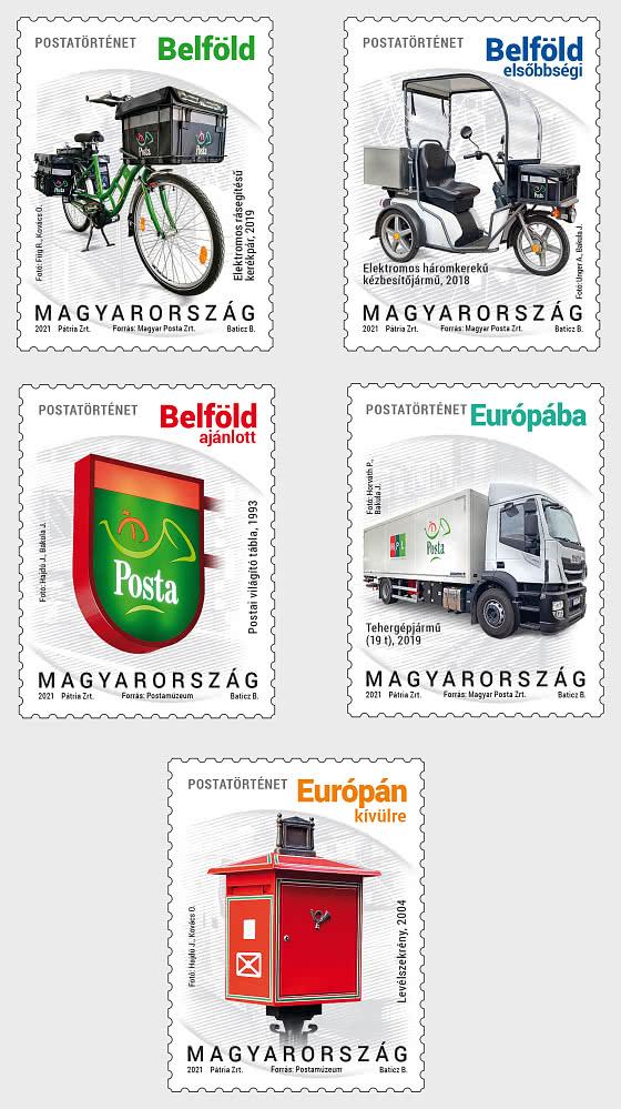Postal History V - Set