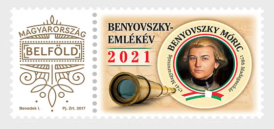 Benyovszky Memorial Year 2021 - Set
