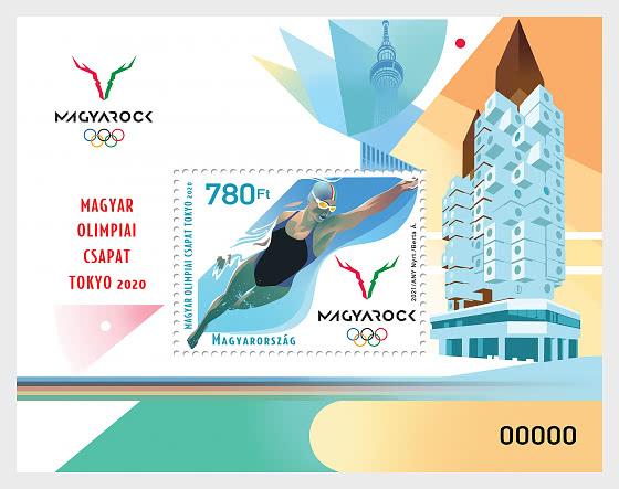 32nd Summer Olympic Games - Miniature Sheet