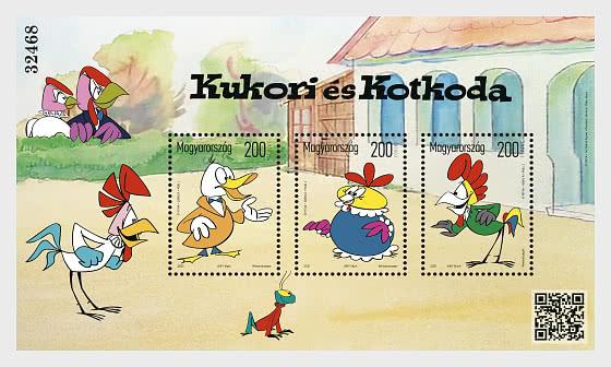 Cartoon Characters III - Kukori And Kotkoda - Miniature Sheet