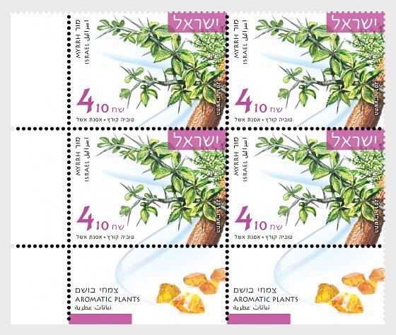 Aromatic Plants - Myrrh (Tab Block) - Block of 4