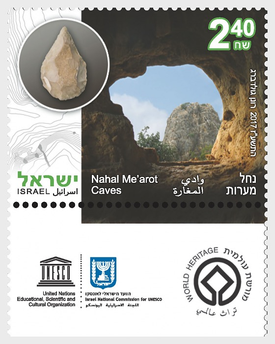 UNESCO World Heritage Sites in Israel - Nahal Me'arot - Set