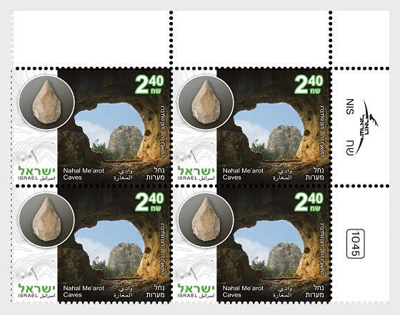 UNESCO World Heritage Sites in Israel - Nahal Me'arot (Plate Block) - Block of 4