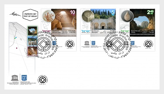 UNESCO World Heritage Sites in Israel - First Day Cover