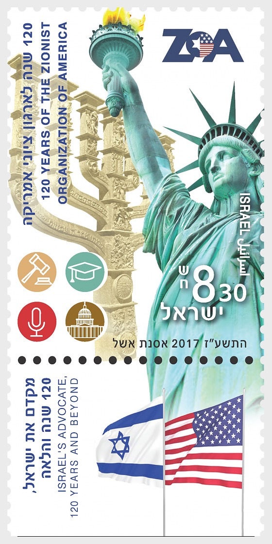 120 Years of the Zionist Organization of America - Set