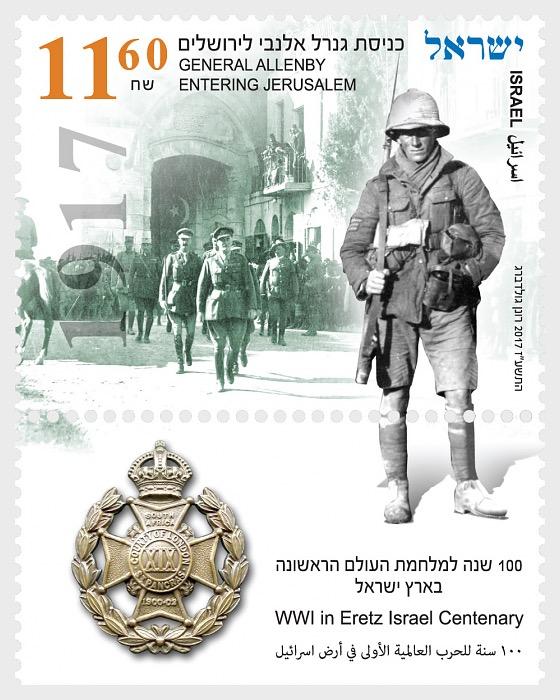 WWI in Eretz Israel Centenary - General Allenby Entering Jerusalem - Set