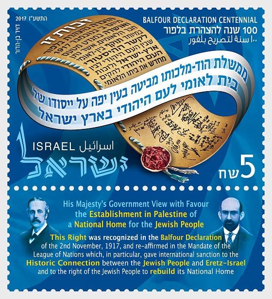 Balfour Déclaration Centenaire - Séries
