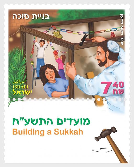 Festivals 2017 - The Month of Tishrei - (Building a Sukkah) - Set