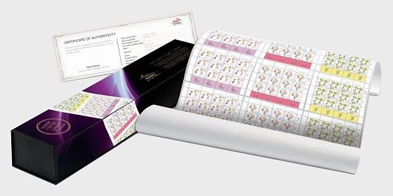 Uncut Printer's Sheet (Children's Game's) - Full sheets