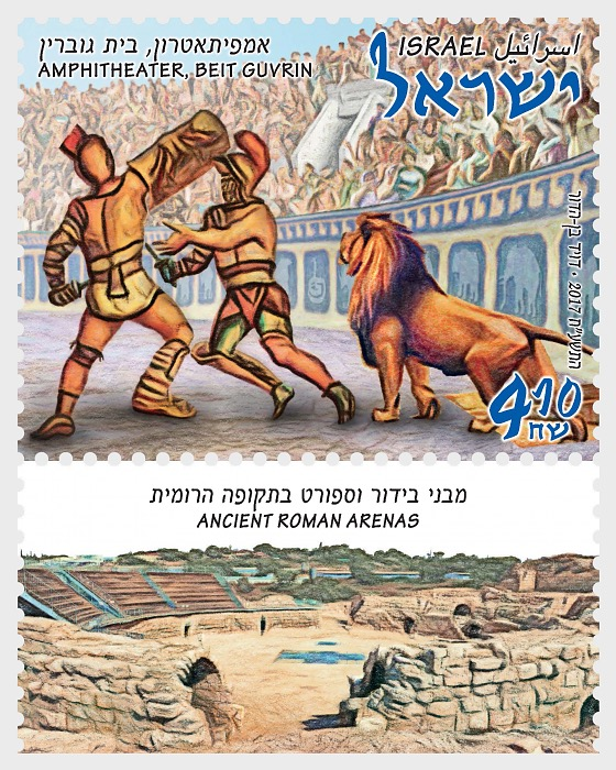 Ancient Roman Arenas - (Amphitheater Stamp) - Set
