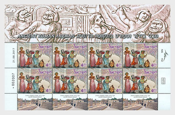 Ancient Roman Arenas - (Theater Sheetlet) - Sheetlets