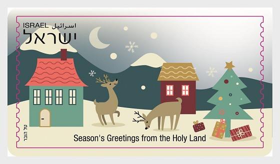 ATM 2017 Season's Greetings - Set