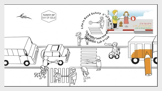 ATM Life is Road Safety - First Day Cover