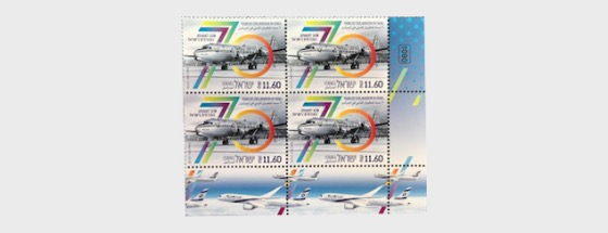 70 Years of Civil Aviation in Israel - (Tab Block) - Block of 4