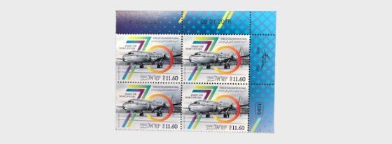 70 Years of Civil Aviation in Israel - (Plate Block) - Plate block of 4