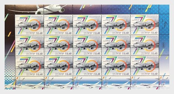 70 Years of Civil Aviation in Israel - Full sheets