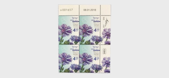 Spring Flowers - (Centaurea Cyanoides) - Plate Block - Plate block of 4