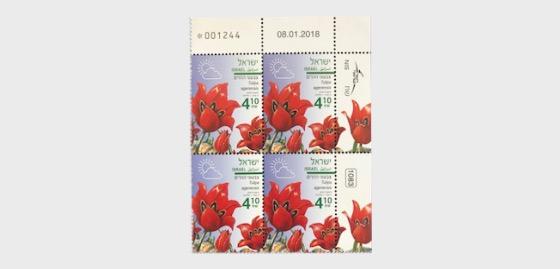 Spring Flowers - (Tulipa Agenensis) - Plate Block - Plate block of 4