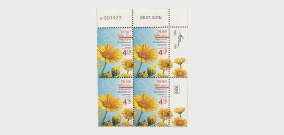 Spring Flowers - (Chrysanthemum Coronarium) - Plate Block - Plate block of 4