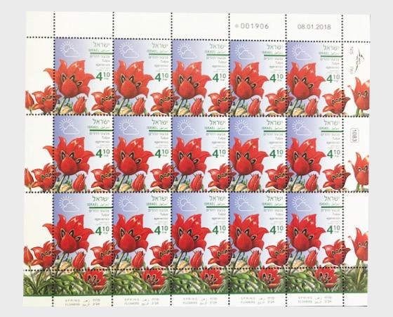 Spring Flowers - (Tulipa Agenensis) - Sheet - Full sheets