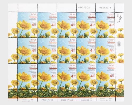 Spring Flowers - (Chrysanthemum Coronarium) - Sheet - Full sheets