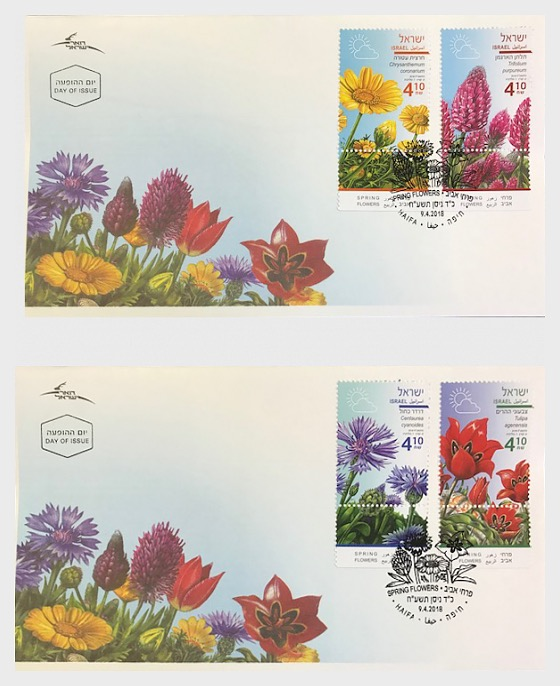 Spring Flowers - (FDC Set) - First Day Cover