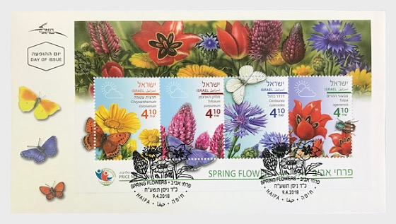 Spring Flowers - (FDC M/S) - First Day Cover