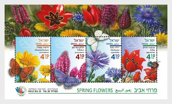 Spring Flowers - Miniature Sheet