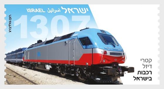 ATM 2018 - Diesel Locomotives - Set