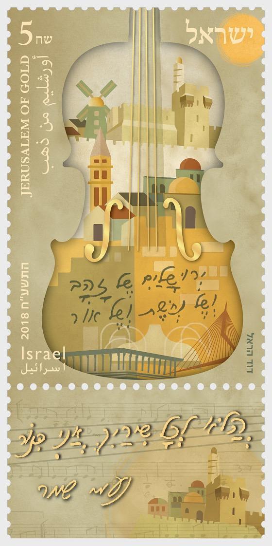 Jerusalem of Gold, Naomi Shemer - Set
