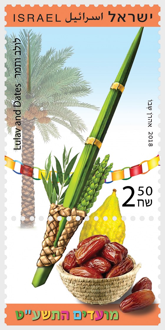 Festivals 2018 - Lulav and Dates - Set