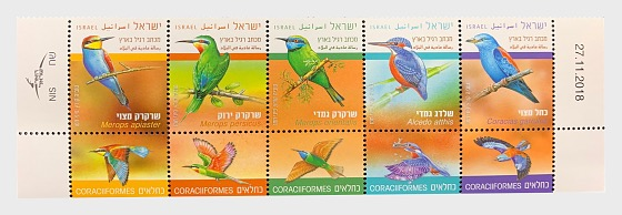 Birds in Israel - Definitive Series - Set with Tab Blocks - Set