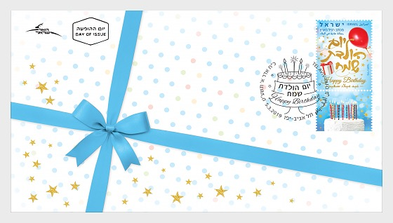 Greetings - Happy Birthday Definitive Stamp - First Day Cover