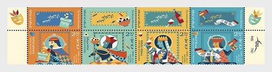 The Purim Mitzvahs - Teth Besh Set - Set