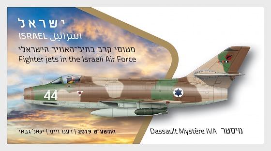 ATM Label 2019 - Dassault Mystere IVA - Series