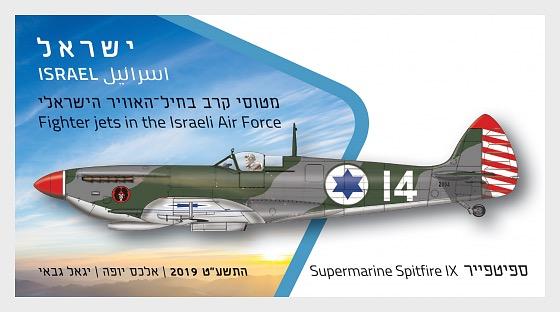 ATM Label 2019 - Supermarine Spitfire IX - Set of 6 - Set
