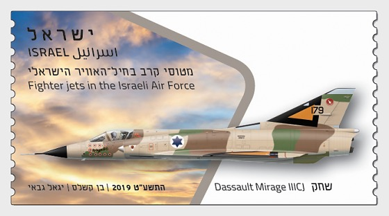 ATM Label -  Dassault Mirage IIICJ - Séries