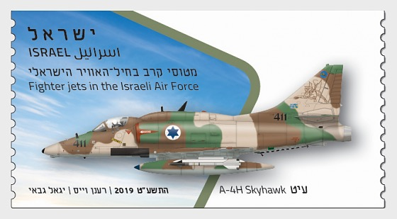 ATM Label 2019 - A-4H Skyhawk - Set of 6 - Set