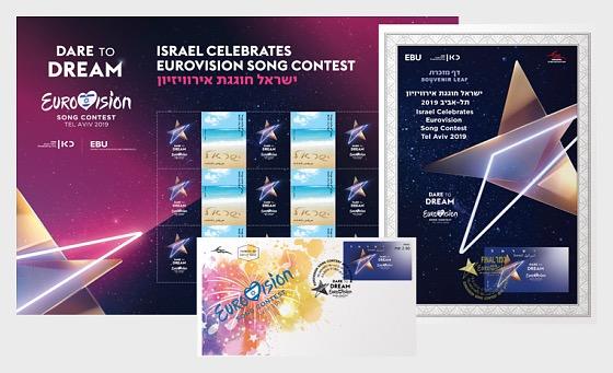 Eurovision 2019 - Souvenir Set - Collectibles