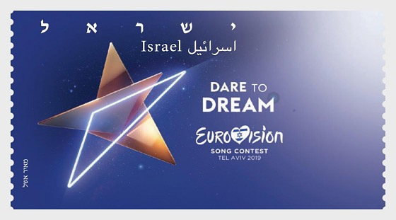 Eurovision 2019 - Set of 6 - Set