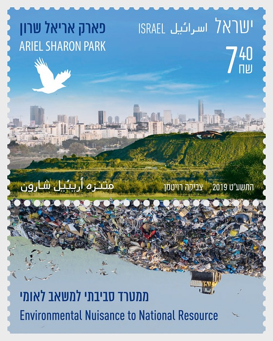 Ariel Sharon Park - Séries