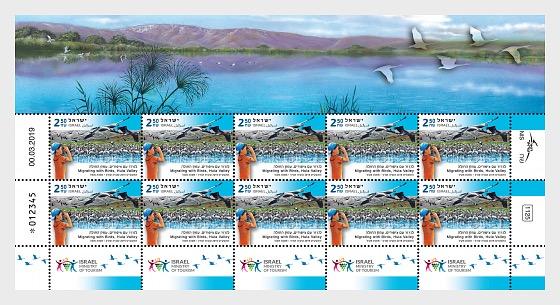 Tourism in Israel - Migrating with Birds - Sheetlet - Sheetlets