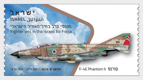ATM Label 2019 - F-4E Phantom II - Set of 6 - Set