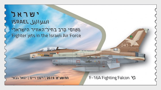ATM Label 2019 - F-164 Fighting Falcon - Set of 6 - Set
